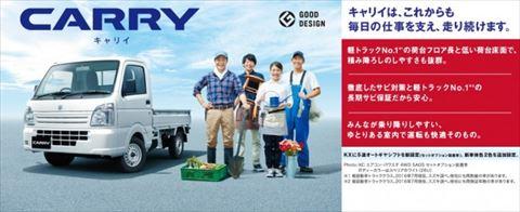 carry-670x27311_r