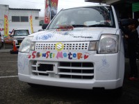 IMGP2404