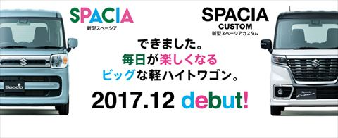 teaser_spacia_R